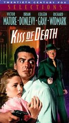Kiss of Death - VHS cover (xs thumbnail)