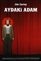 Man on the Moon - Turkish Movie Poster (xs thumbnail)