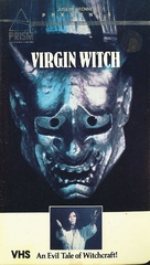 Virgin Witch - VHS cover (xs thumbnail)