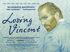 Loving Vincent - British Movie Poster (xs thumbnail)