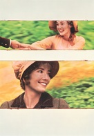 Sense and Sensibility - Key art (xs thumbnail)