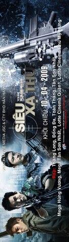 Sun cheung sau - Vietnamese Movie Poster (xs thumbnail)