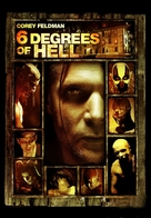 Six Degrees of Hell - DVD cover (xs thumbnail)