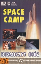 SpaceCamp - Polish Movie Cover (xs thumbnail)