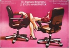 Aus dem Leben der Marionetten - Polish Movie Poster (xs thumbnail)