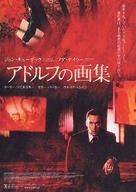 Max - Japanese Movie Poster (xs thumbnail)
