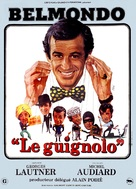 Le guignolo - French Movie Poster (xs thumbnail)