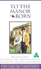 """To the Manor Born"" - British VHS movie cover (xs thumbnail)"
