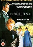 L'innocente - British Movie Cover (xs thumbnail)
