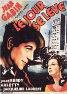 Le jour se lève - Belgian Movie Poster (xs thumbnail)