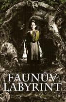 El laberinto del fauno - Czech Movie Cover (xs thumbnail)