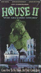 House II: The Second Story - VHS cover (xs thumbnail)