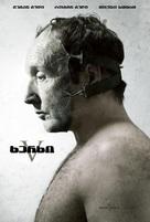 Saw V - Armenian Movie Poster (xs thumbnail)