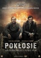 Poklosie - Polish DVD cover (xs thumbnail)