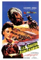 The Four Feathers - French Movie Poster (xs thumbnail)