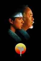 The Karate Kid, Part II - Key art (xs thumbnail)
