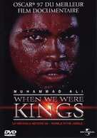 When We Were Kings - French DVD cover (xs thumbnail)