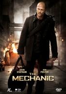 The Mechanic - Thai DVD movie cover (xs thumbnail)