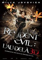 Resident Evil: Afterlife - Canadian Movie Poster (xs thumbnail)