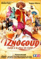 Iznogoud - French Movie Cover (xs thumbnail)