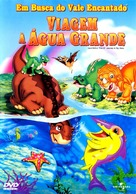 The Land Before Time 9 - Brazilian DVD cover (xs thumbnail)
