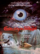 Deep Rising - Thai Movie Poster (xs thumbnail)