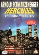 Hercules In New York - British Movie Cover (xs thumbnail)