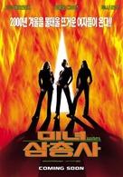 Charlie's Angels - South Korean Movie Poster (xs thumbnail)