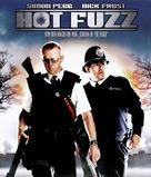 Hot Fuzz - German Blu-Ray cover (xs thumbnail)