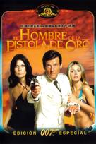 The Man With The Golden Gun - Spanish DVD cover (xs thumbnail)