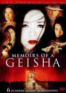 Memoirs of a Geisha - Movie Cover (xs thumbnail)