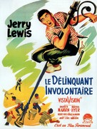 The Delicate Delinquent - French Movie Poster (xs thumbnail)