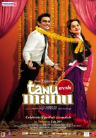 Tannu Weds Mannu - Indian Movie Poster (xs thumbnail)