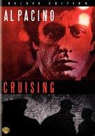 Cruising - Movie Cover (xs thumbnail)