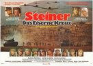 Cross of Iron - German Movie Poster (xs thumbnail)