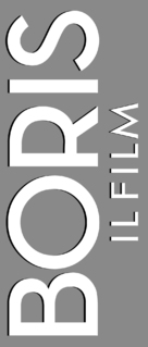Boris il film - Italian Logo (xs thumbnail)