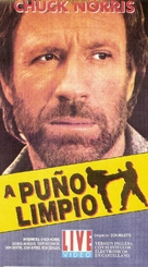 Breaker Breaker - Argentinian VHS cover (xs thumbnail)