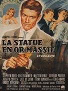 The Oscar - French Movie Poster (xs thumbnail)