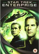 """Star Trek: Enterprise"" - British DVD movie cover (xs thumbnail)"