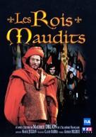 Les rois maudits - French DVD cover (xs thumbnail)