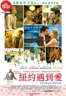Whatever Works - Taiwanese Movie Poster (xs thumbnail)