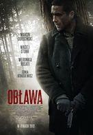 Oblawa - Polish Movie Poster (xs thumbnail)