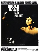 Wait Until Dark - French Movie Poster (xs thumbnail)