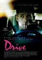 Drive - Swiss Movie Poster (xs thumbnail)
