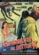 The Fly - Italian DVD movie cover (xs thumbnail)