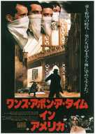 Once Upon a Time in America - Japanese Movie Poster (xs thumbnail)