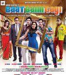 Baat Bann Gayi - Indian Movie Poster (xs thumbnail)