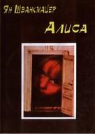 Neco z Alenky - Russian DVD cover (xs thumbnail)