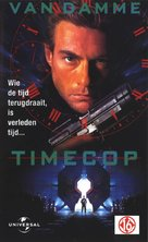 Timecop - Dutch Movie Cover (xs thumbnail)