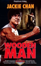 Shaolin Wooden Men - German Movie Cover (xs thumbnail)